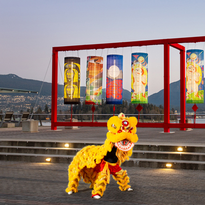 Lunar New Year Festival at Jack Poole Plaza